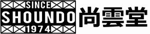 ウッドデッキ施工専門店 尚雲堂